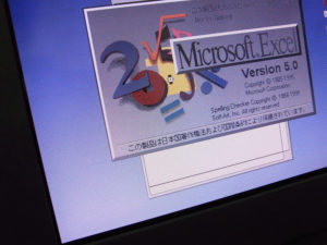 PowerBook 180cでExcelを起動