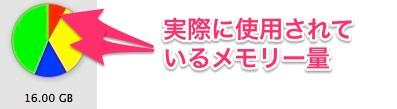 スクリーンショット_2014-04-07_9_57_26