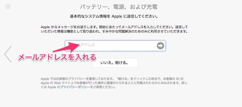 iPhoneBattery3