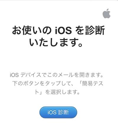 iPhoneBattery5
