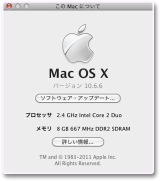 OSX 10.6.6