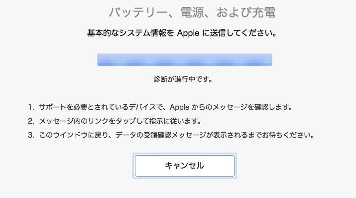 iPhoneBattery4