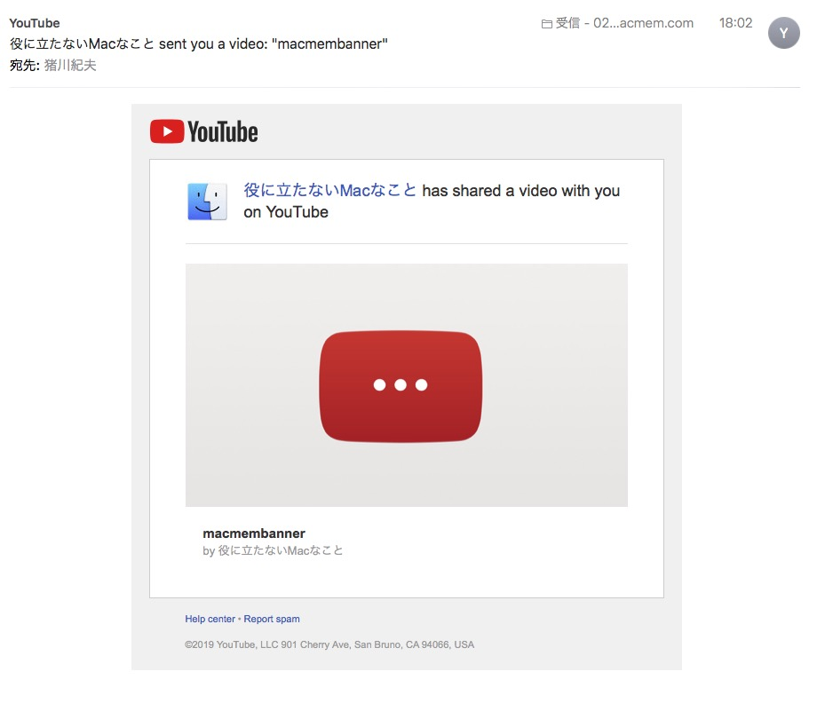 Youtubeで動画をシェアする2