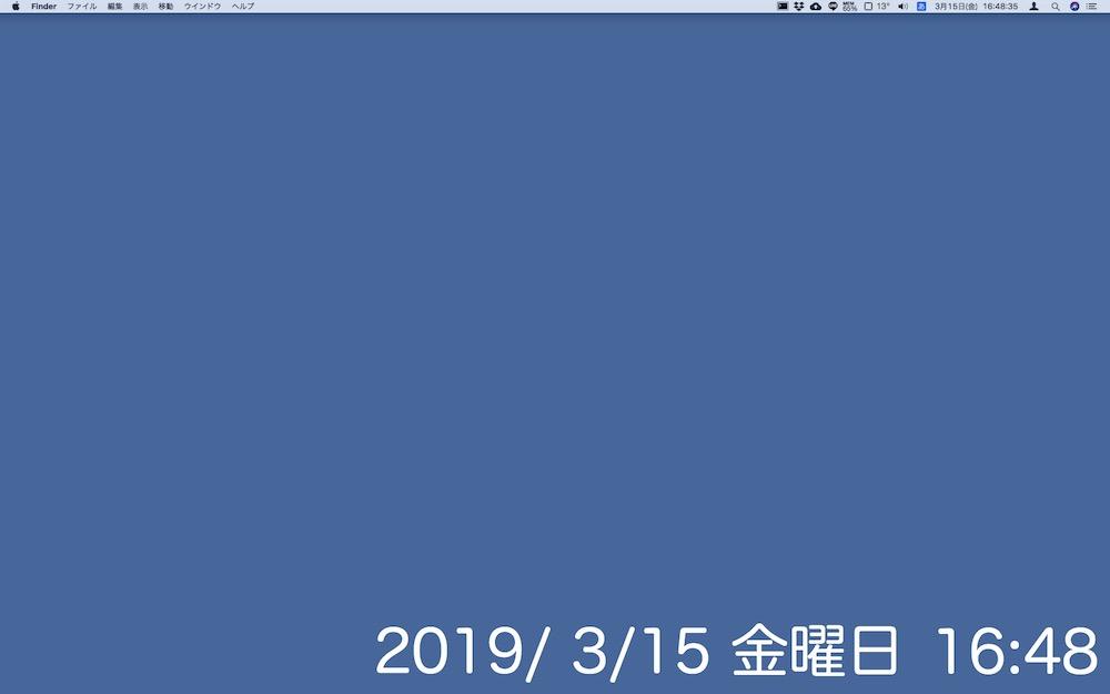 GeekToolのデスクトップ2