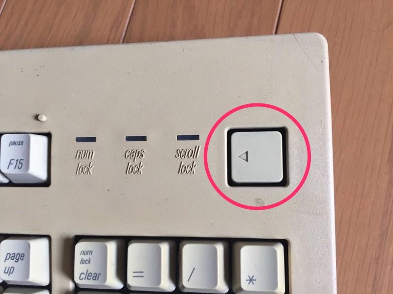 アップル拡張キーボード2
