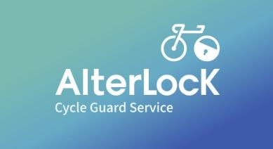 自転車盗難防止デバイス