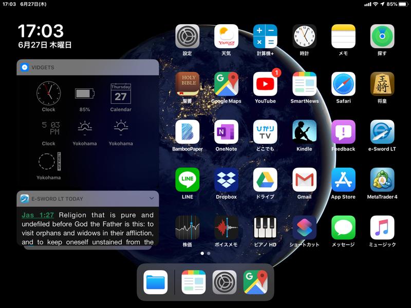 iPadOS13-2