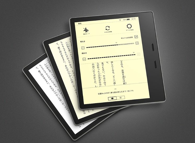 kindle oasys