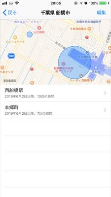 GPS位置情報6