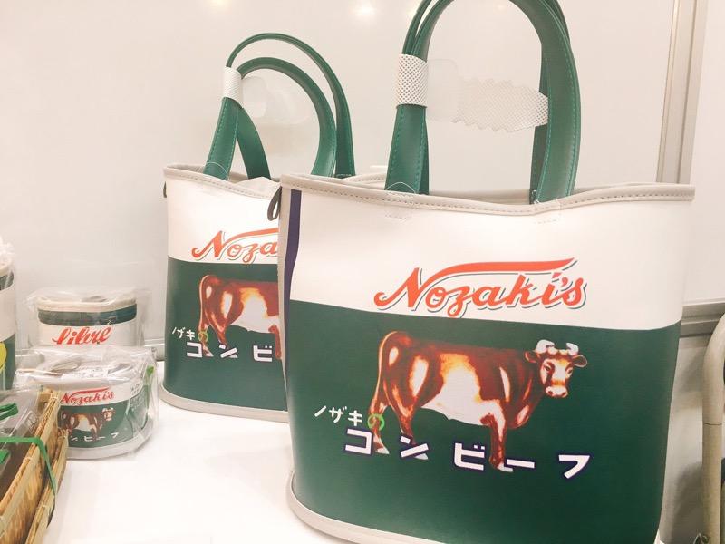 ノザキのコンビーフバッグ