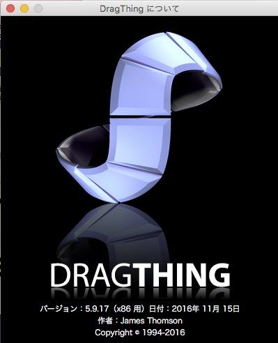 DragThing