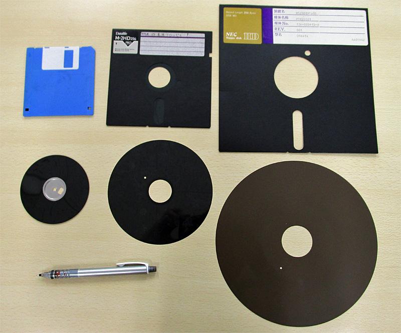 フロッピーディスク分解