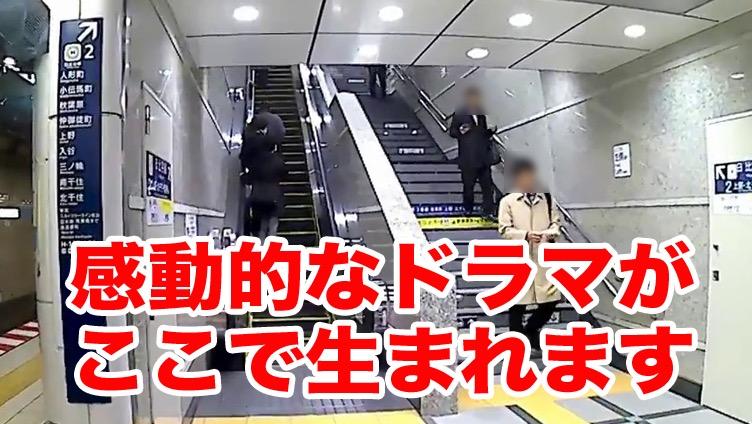 茅場町駅エスカレーター