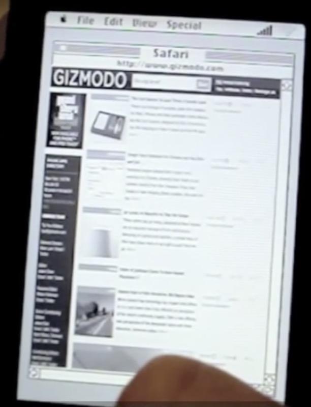 iPhoneで動作するSystem1のブラウザー