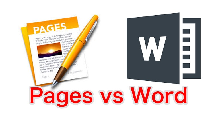 word vs pages どちらを使えばよいか?