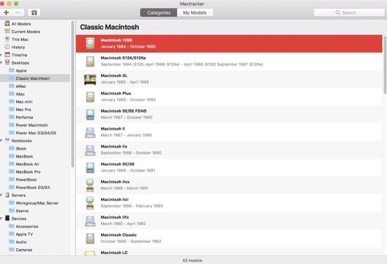 Mac Tracker一覧