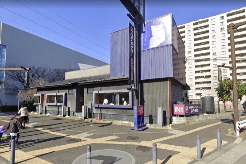 横浜アリーナの洋麺屋五右衛門