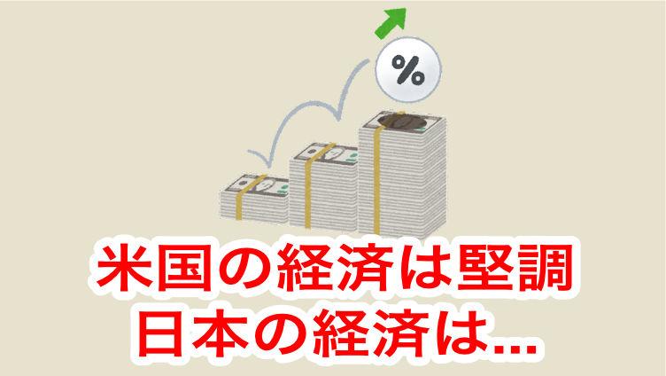 日本の株価は上がっているのに日本人が貧しくなった理由
